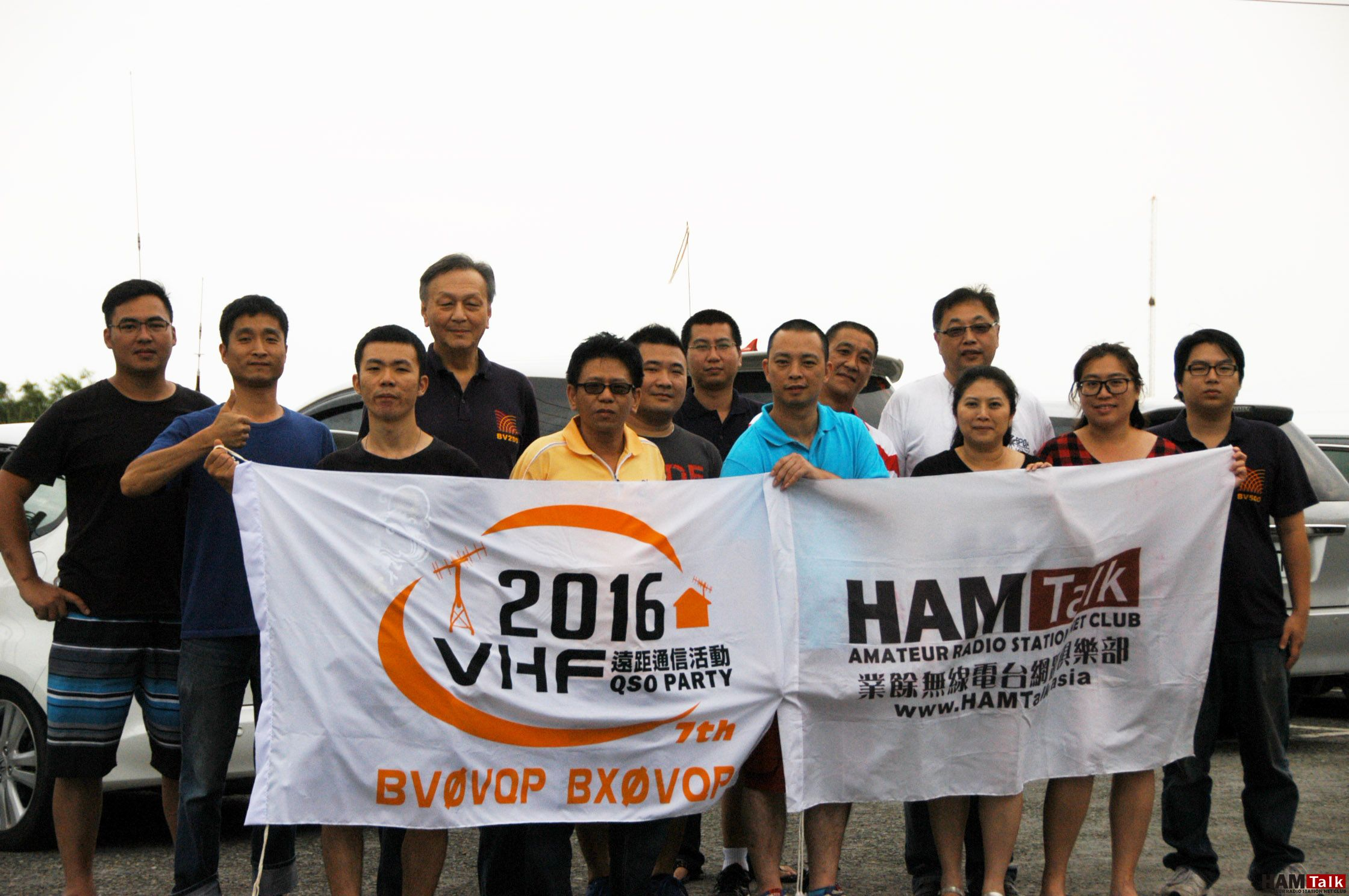 2016 VHF QSO PARTY 照片part1
